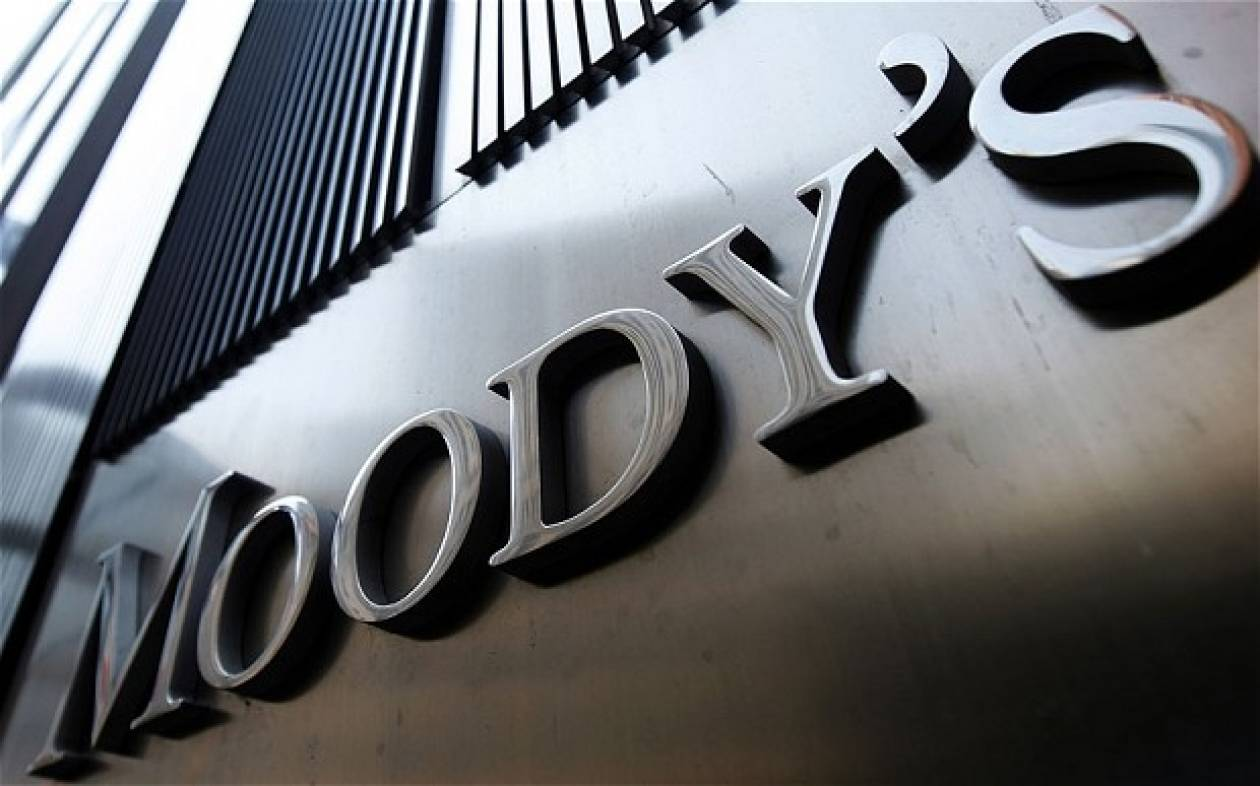 Yποβάθμιση της ρωσικής οικονομίας από Moody's