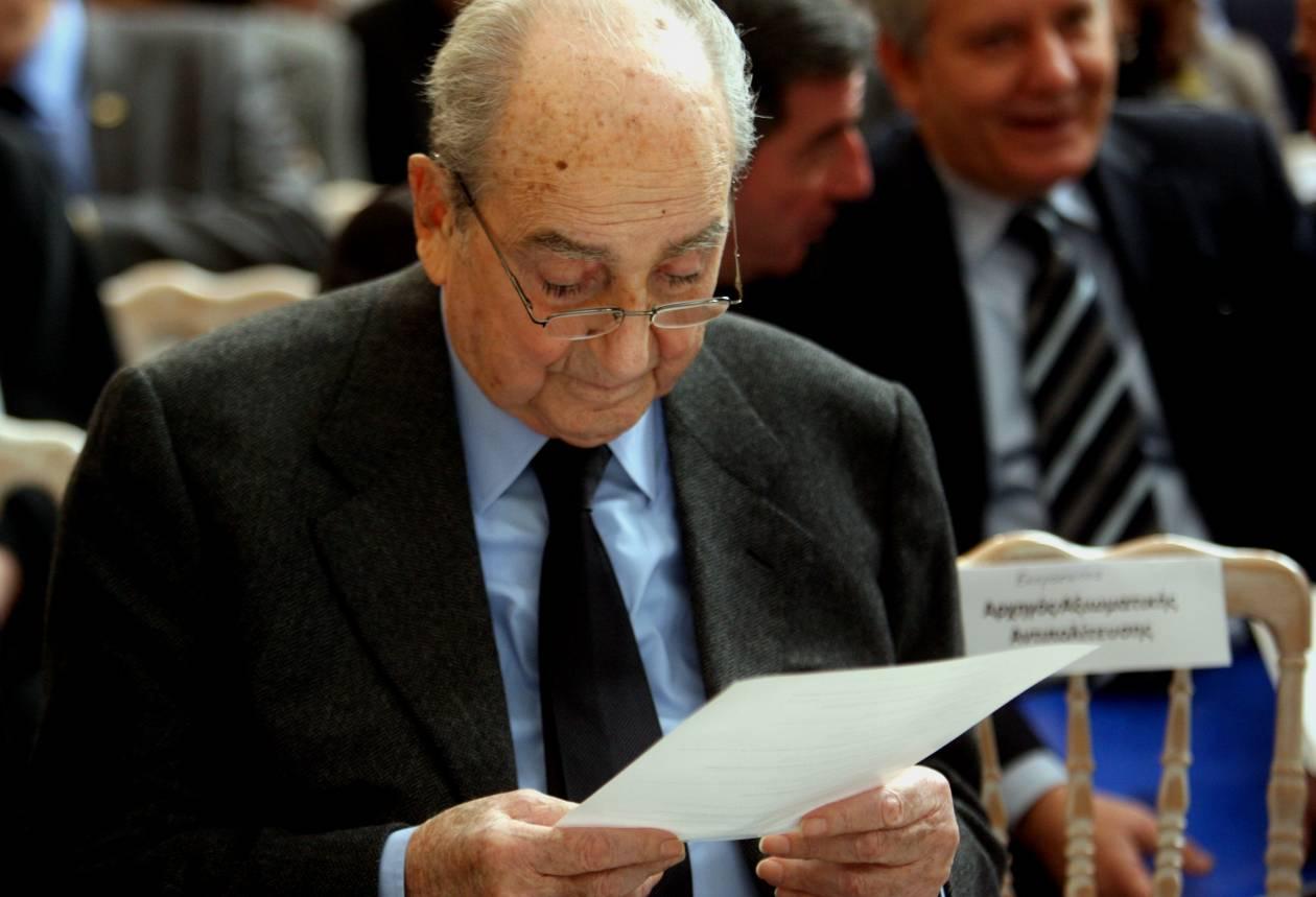 Γενέθλια σήμερα για τον Κωνσταντίνο Μητσοτάκη - Κλείνει τα 96!