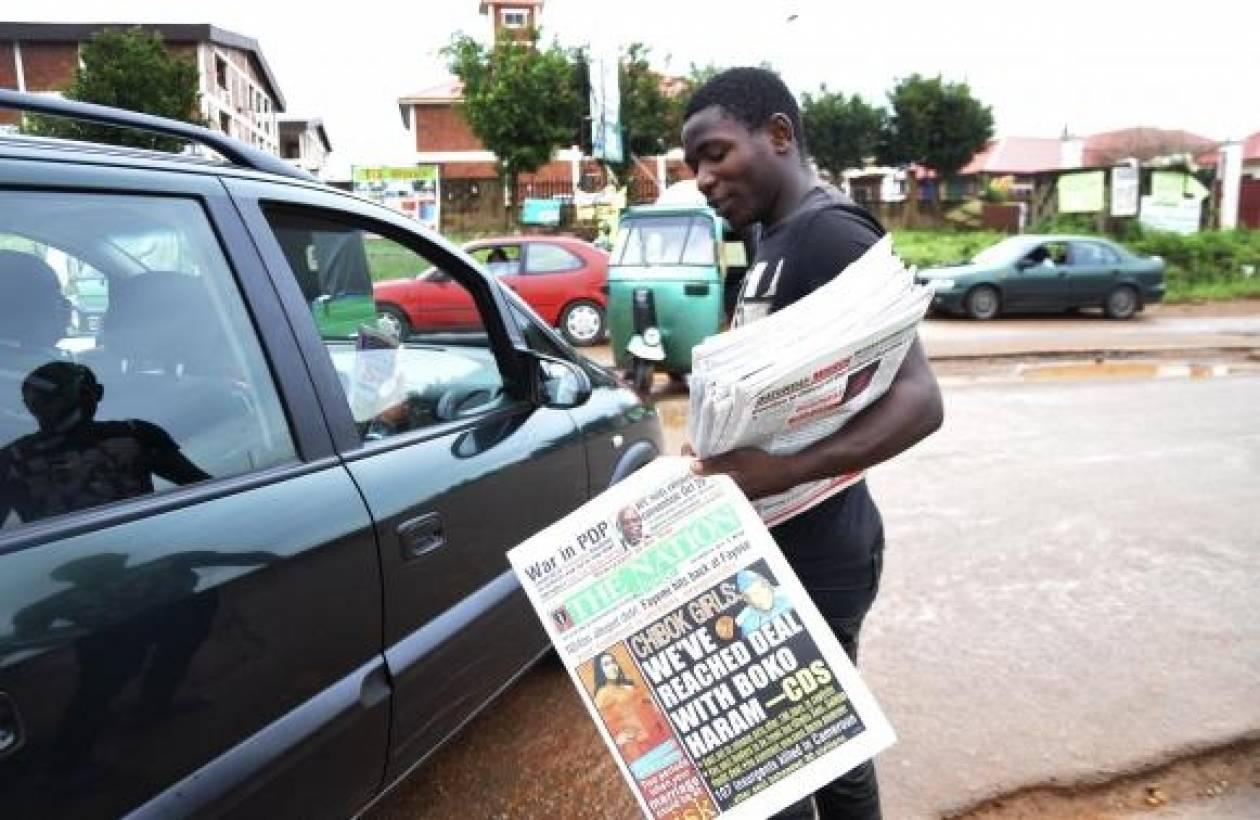 Νιγηρία: Οι απαχθείσες από την Μπόκο Χαράμ θα απελευθερωθούν