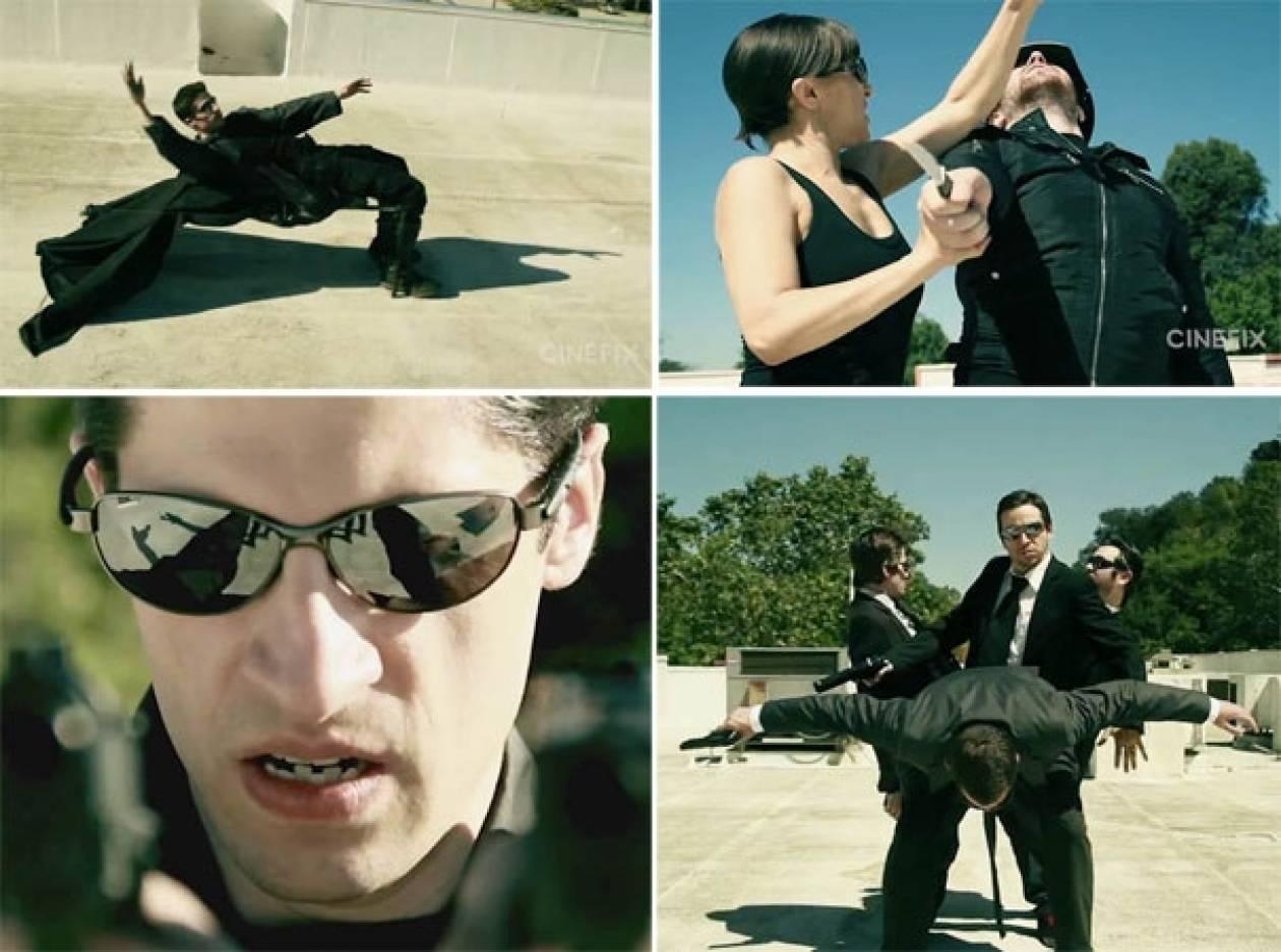 Αναπαράσταση σκηνής του Matrix με ελάχιστο budget (Video)