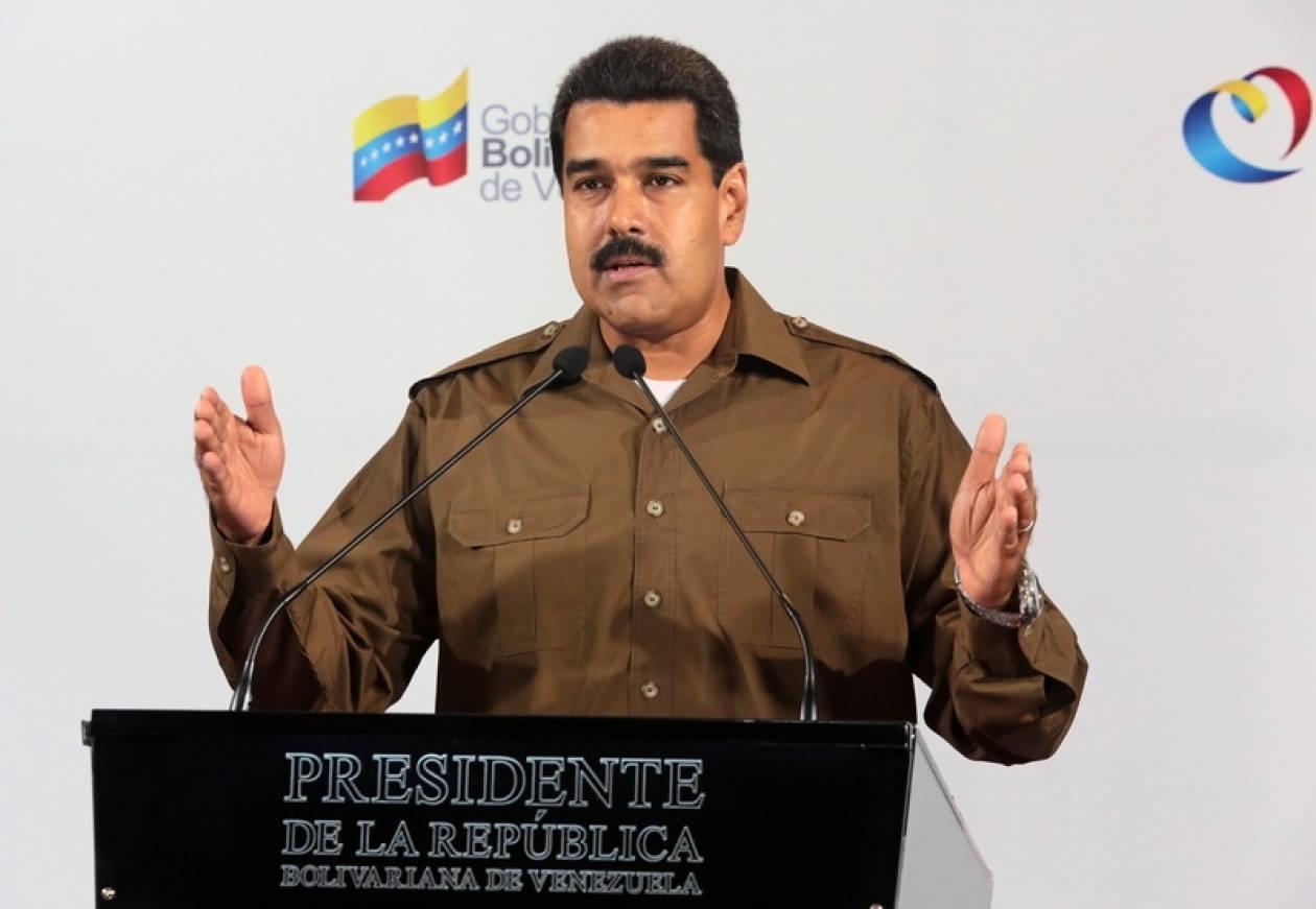 Βενεζουέλα: Ο Μαδούρο κατηγορεί την αντιπολίτευση για τη δολοφονία ενός νεαρού βουλευτή
