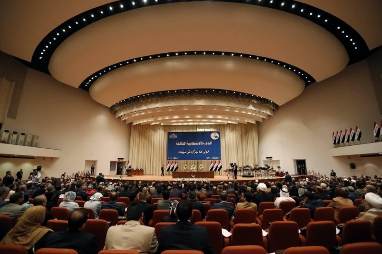 Ιράκ: Το κοινοβούλιο ενέκρινε τους διορισμούς των νέων υπουργών Άμυνας και Εσωτερικών