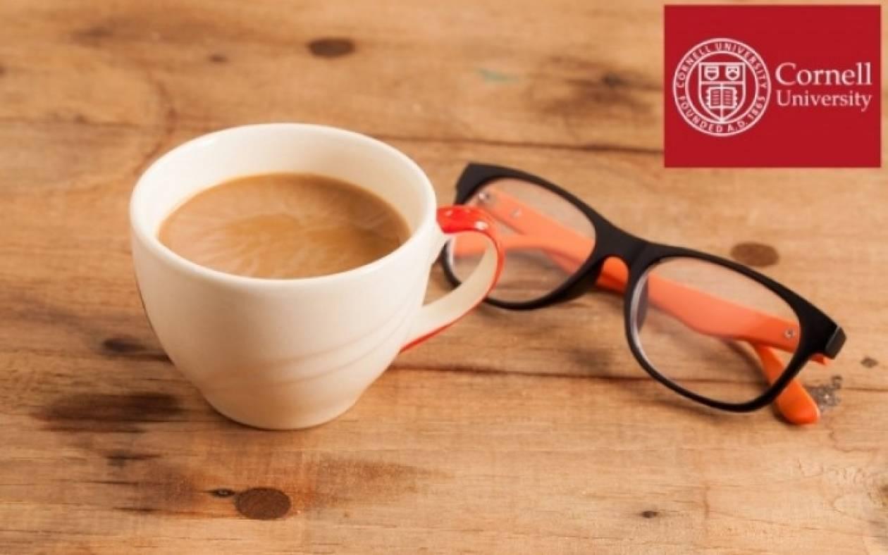 Με ποιον τρόπο ο καφές προστατεύει τα μάτια σας