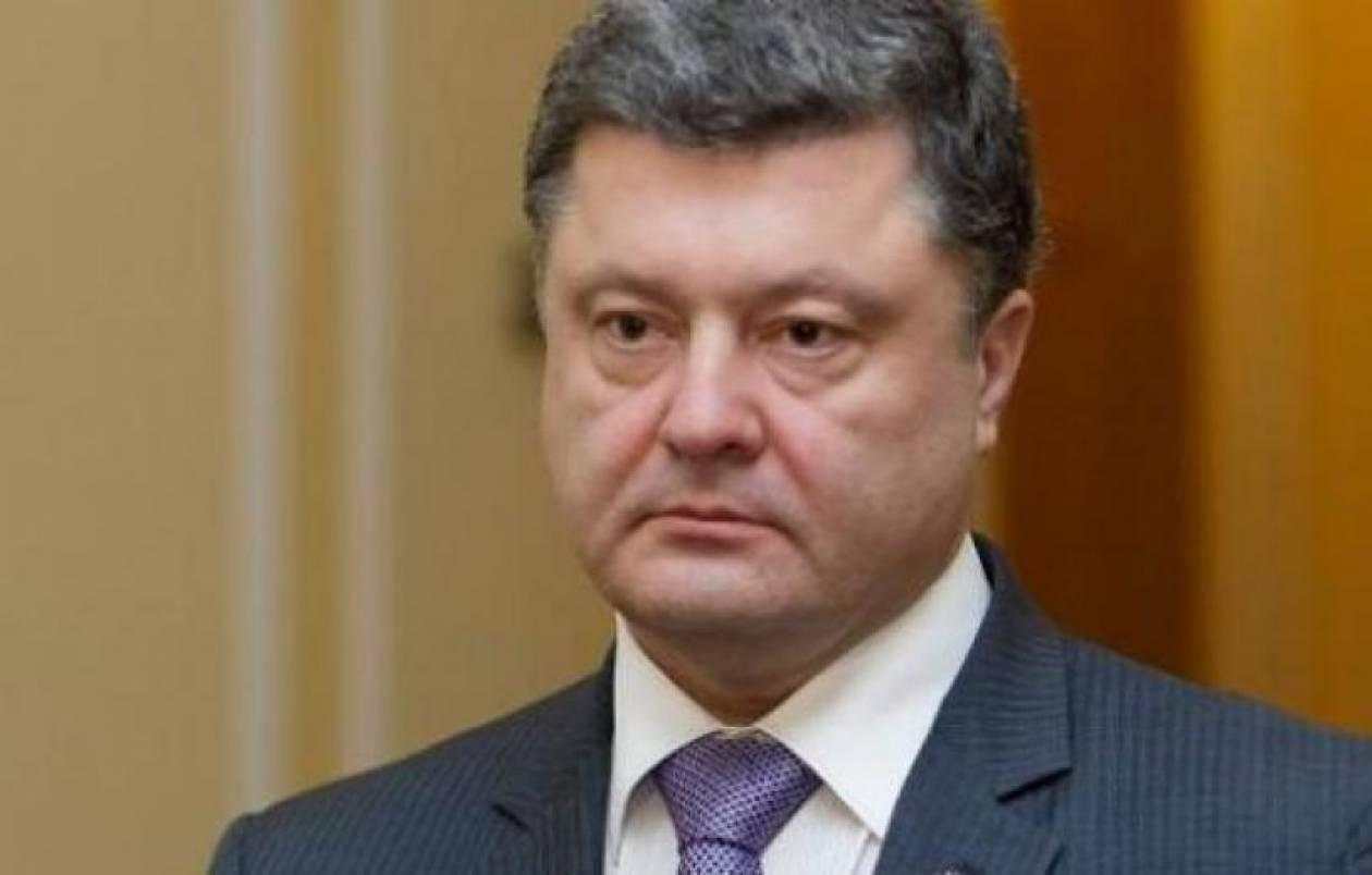 Ποροσένκο: Κίεβο και Μόσχα συμφώνησαν σε μια προσωρινή τιμή για το φυσικό αέριο