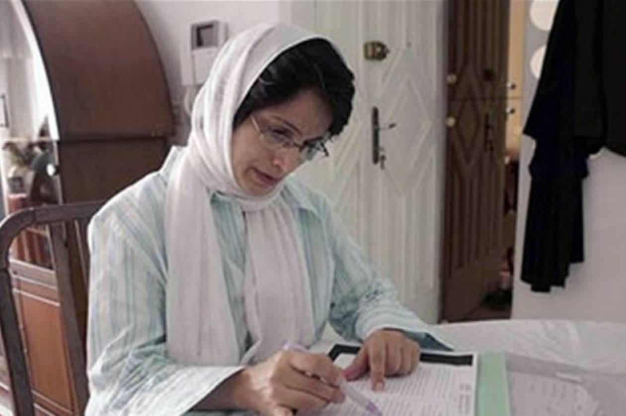 Ιράν: Aπαγόρευση άσκησης του επαγγέλματός σε δικηγόρο ανθρωπίνων δικαιωμάτων