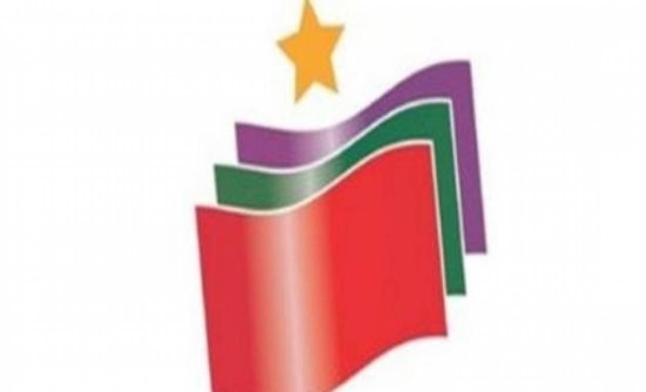 H Κεντρική Επιτροπή του ΣΥΡΙΖΑ ενέκρινε την εισήγηση της ΠΓ