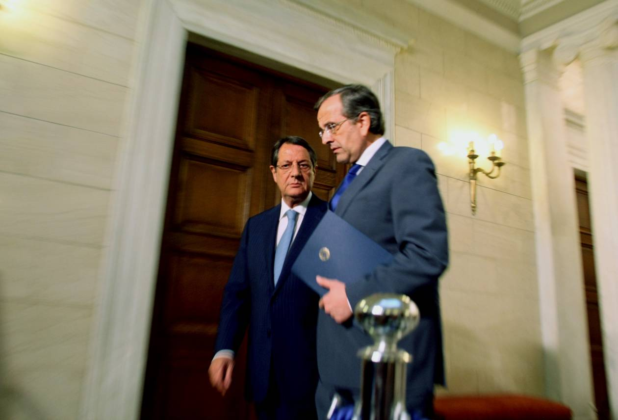 Στις 7 Νοεμβρίου στην Κύπρο ο Αντώνης Σαμαράς