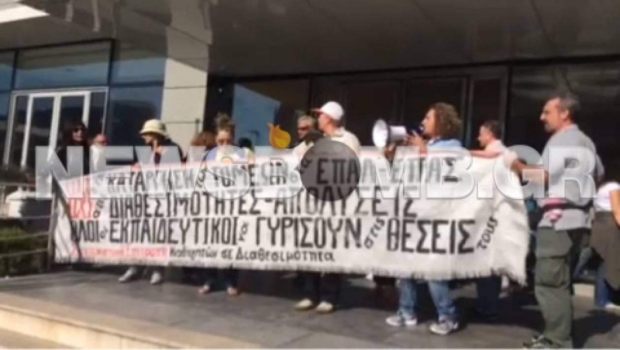 ΤΩΡΑ: Διαμαρτυρία εκπαιδευτικών έξω από τα γραφεία της ΝΔ (pics-vid)