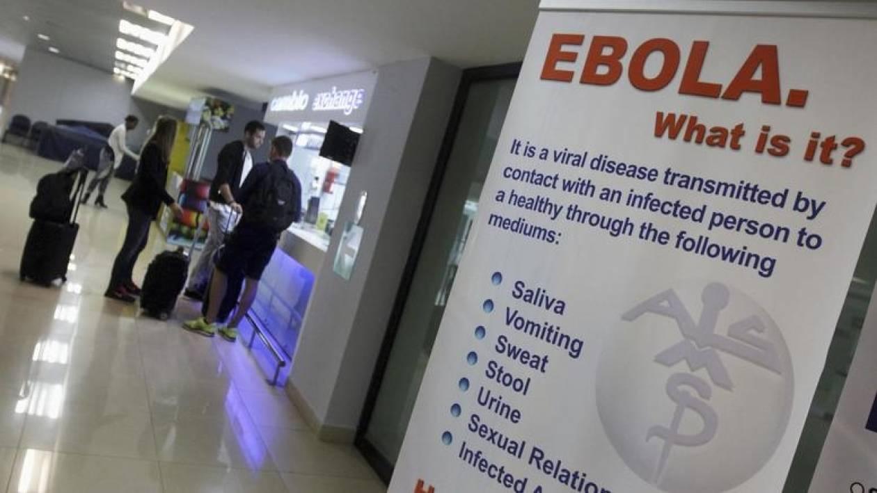 Έμπολα: Θερμομέτρηση των ταξιδιωτών στο αεροδρόμιο των Βρυξελλών