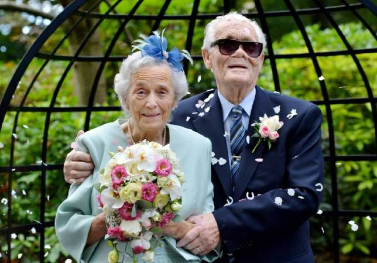 Νιόπαντρο ζευγάρι ετών... 89