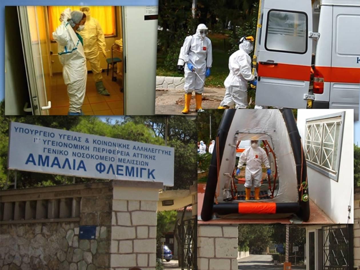 Αμαλία Φλέμιγκ: Τα μέτρα προστασίας στην άσκηση ετοιμότητας για τον Έμπολα (pics)