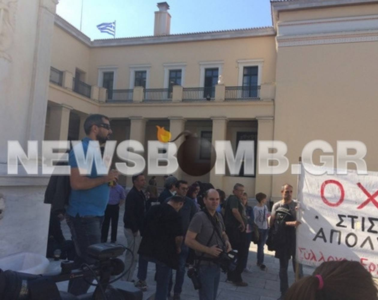 Συμβολική κατάληψη στην Πρυτανεία από φοιτητές