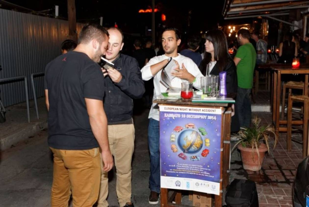 Ι.Ο.ΑΣ: Ευρωπαϊκή Νύχτα Χωρίς Ατυχήματα