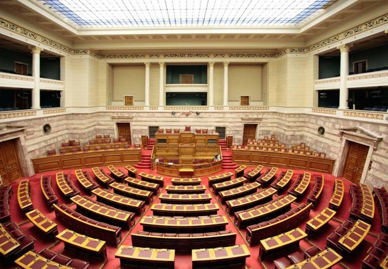 Αυτός είναι ο προϋπολογισμός της Βουλής