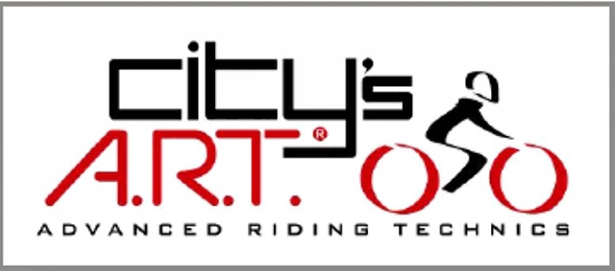City's A.R.T.: Πρόγραμμα εκπαίδευσης μοτοσικλετιστών για το ελληνικό κοινό