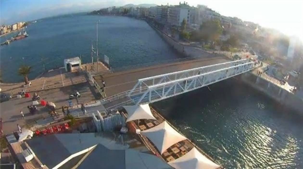 Χαλκίδα: Ανοίγει η παλιά γέφυρα για λίγες μέρες