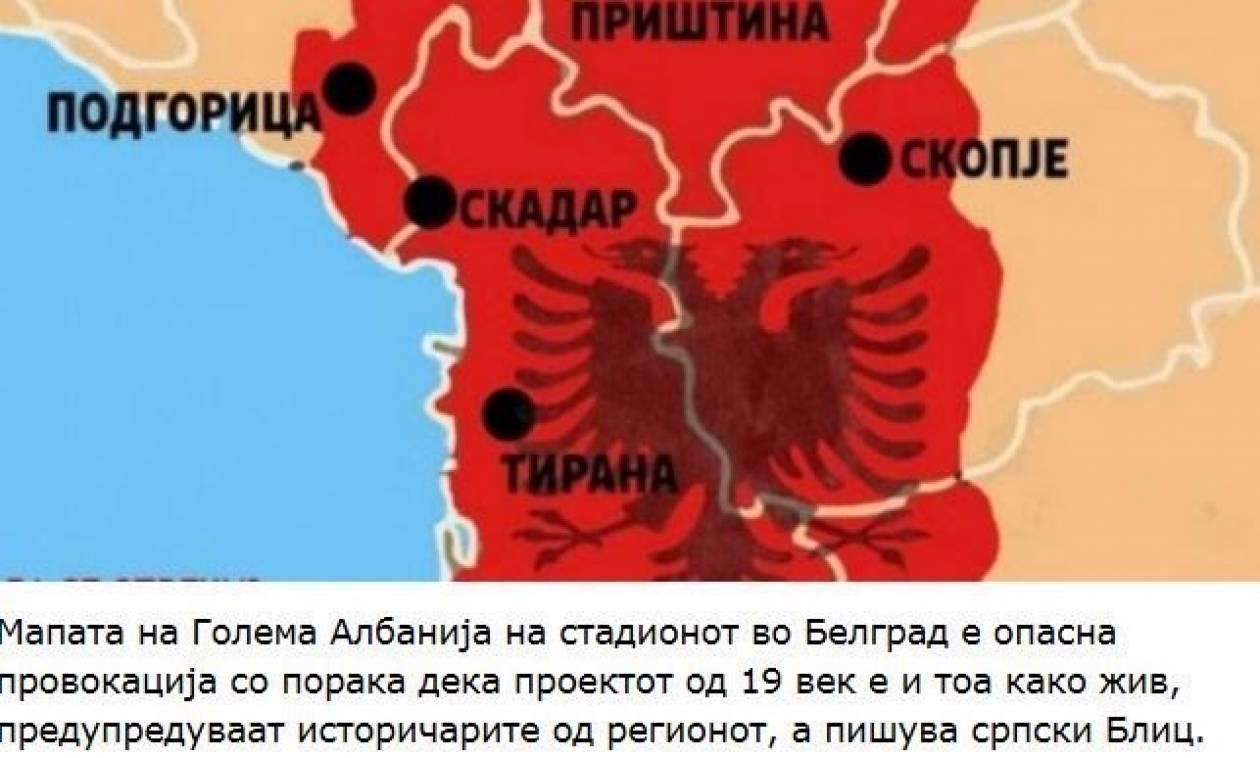 Ιστορικοί Βαλκανίων: «Η Μεγάλη Αλβανία είναι σε εξέλιξη»