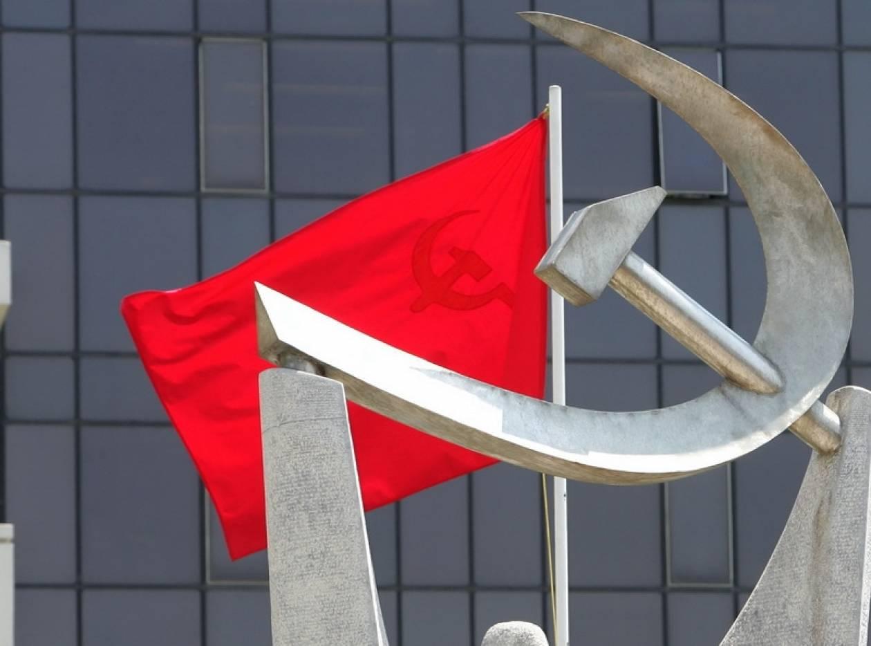 ΚΚΕ: «Η κυβέρνηση σχεδιάζει άμεσα νέα βάρβαρη μισθολογική περικοπή»