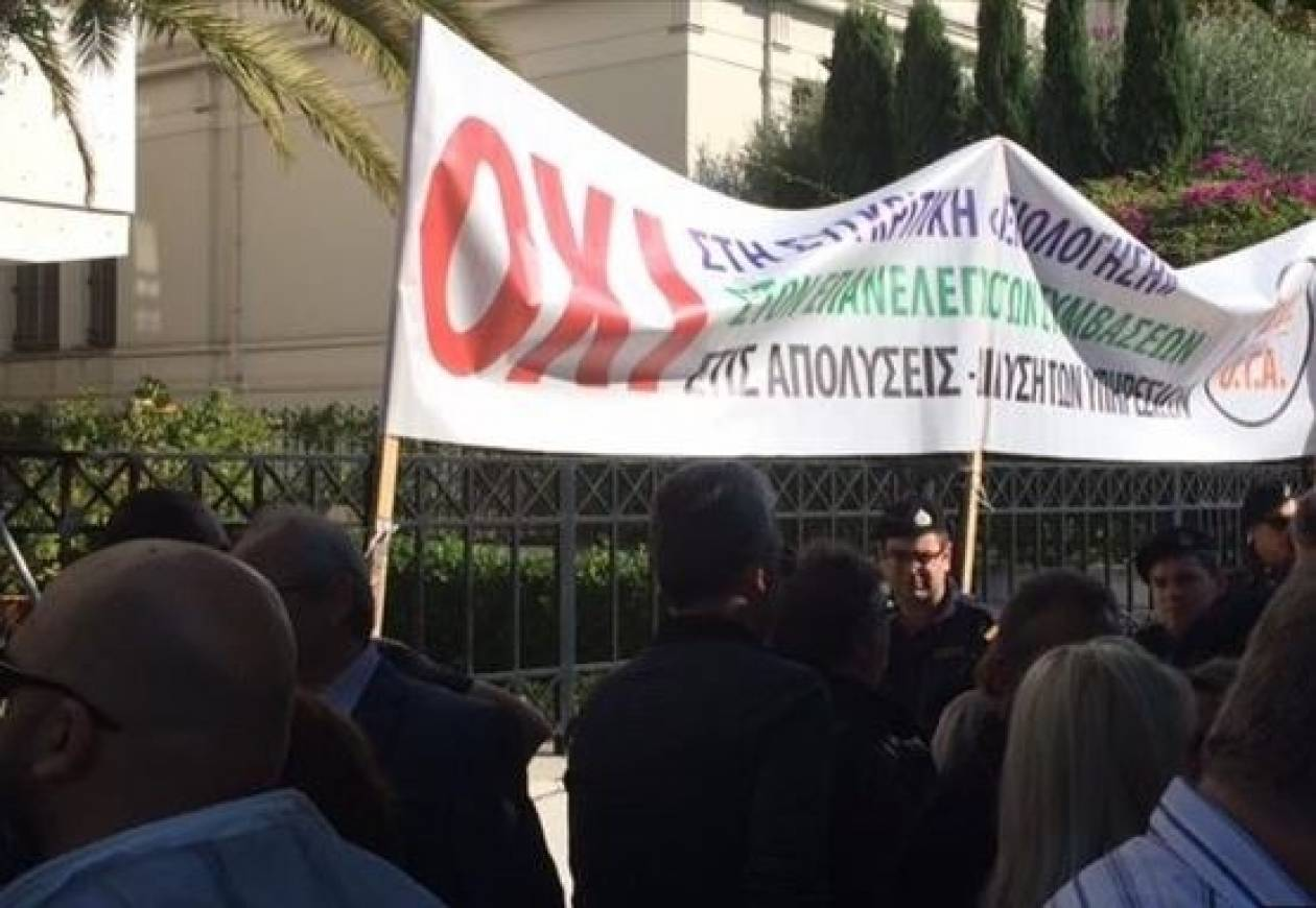 ΤΩΡΑ: Κατάληψη στο Δήμο Κερατσινίου για τις 27 απολύσεις