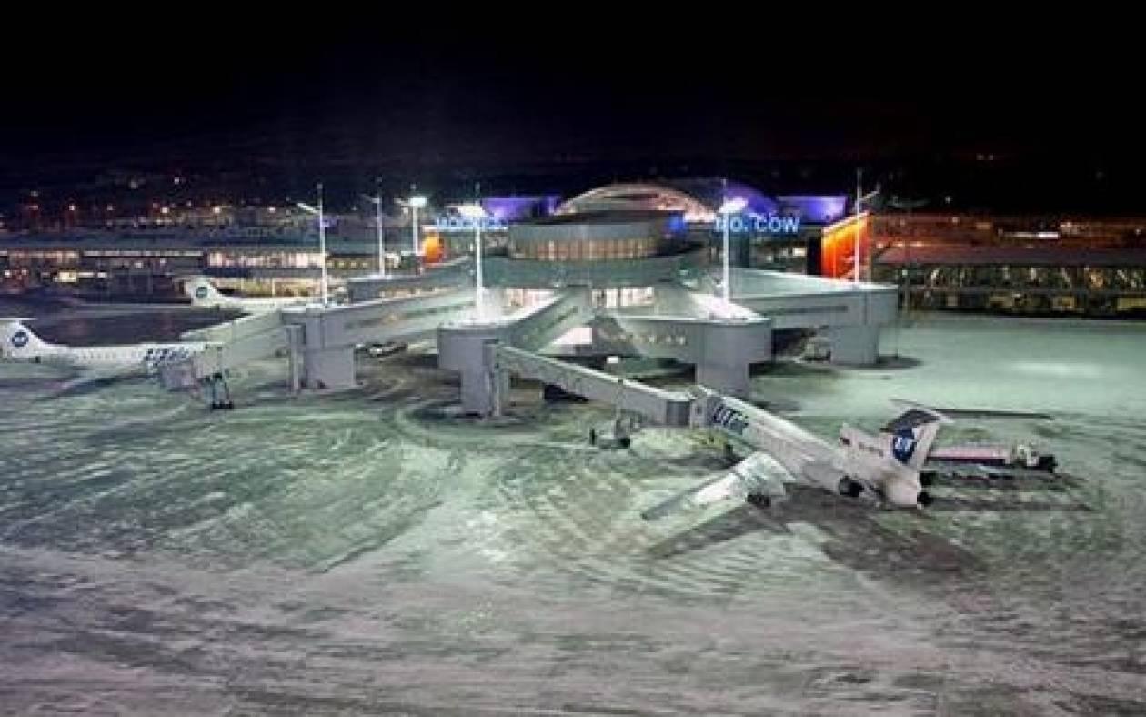 Ρωσία: Δυστύχημα με 4 νεκρούς στο αεροδρόμιο Βνούκοβο