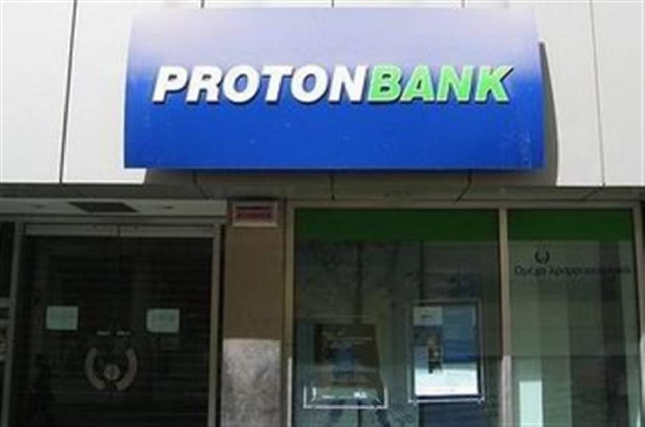 Προκαταρκτική εισαγγελική έρευνα για δάνεια της Proton Bank