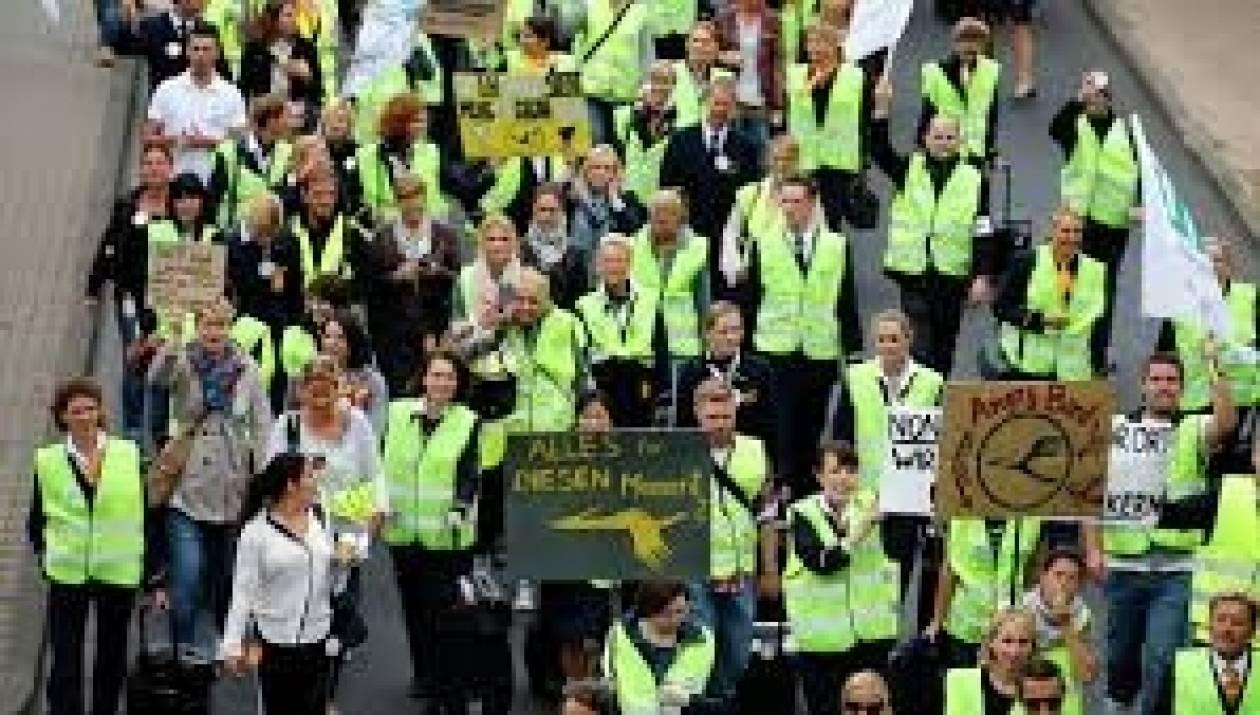 Δεύτερη ημέρα απεργίας των πιλότων της Lufthansa