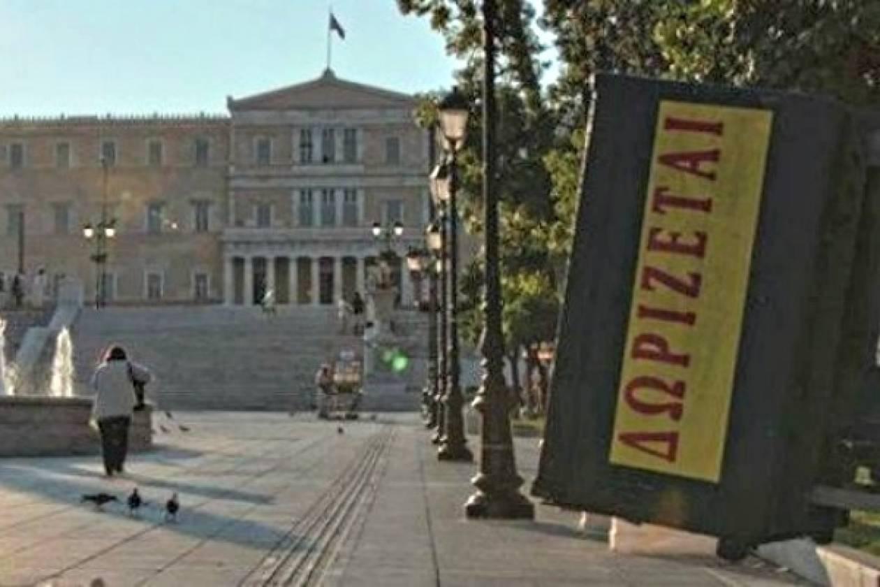 Λύθηκε το μυστήριο: Γιατί γέμισε η Αθήνα με κίτρινες ταμπέλες «Δωρίζεται»;