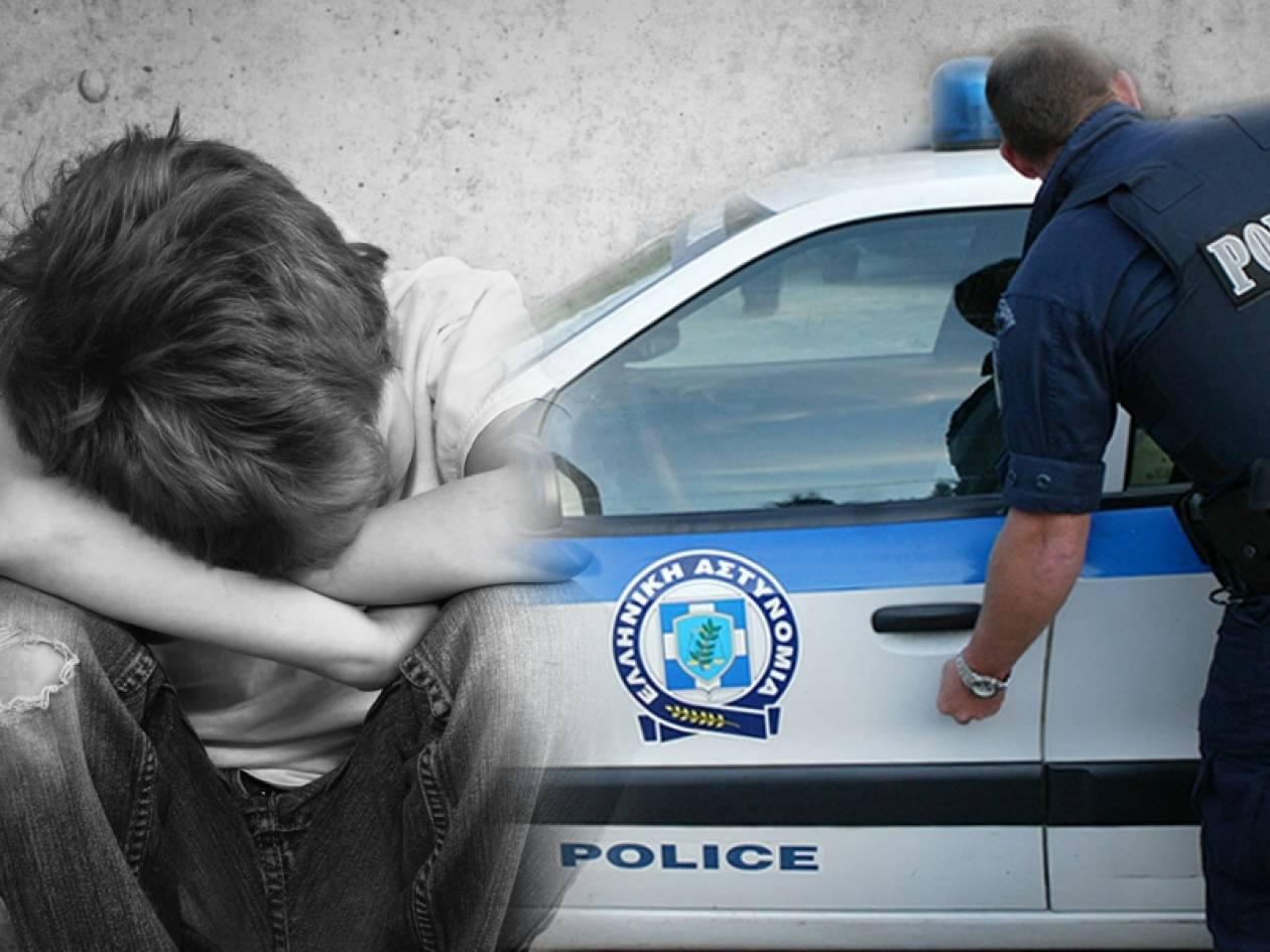 Πρωτοφανές: Νεαροί απήγαγαν 14χρονο και τον πέταξαν στα σκουπίδια (vid)