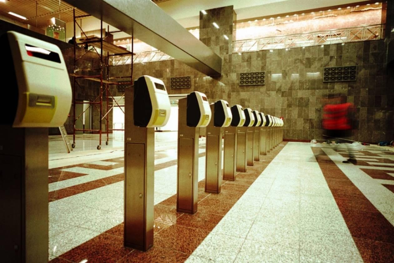 Παράταση στην ισχύ των ετήσιων καρτών απεριορίστων διαδρομών