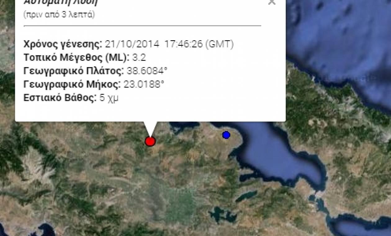 Φθιώτιδα: Σεισμός 3 Ρίχτερ νοτιοανατολικά της Αταλάντης