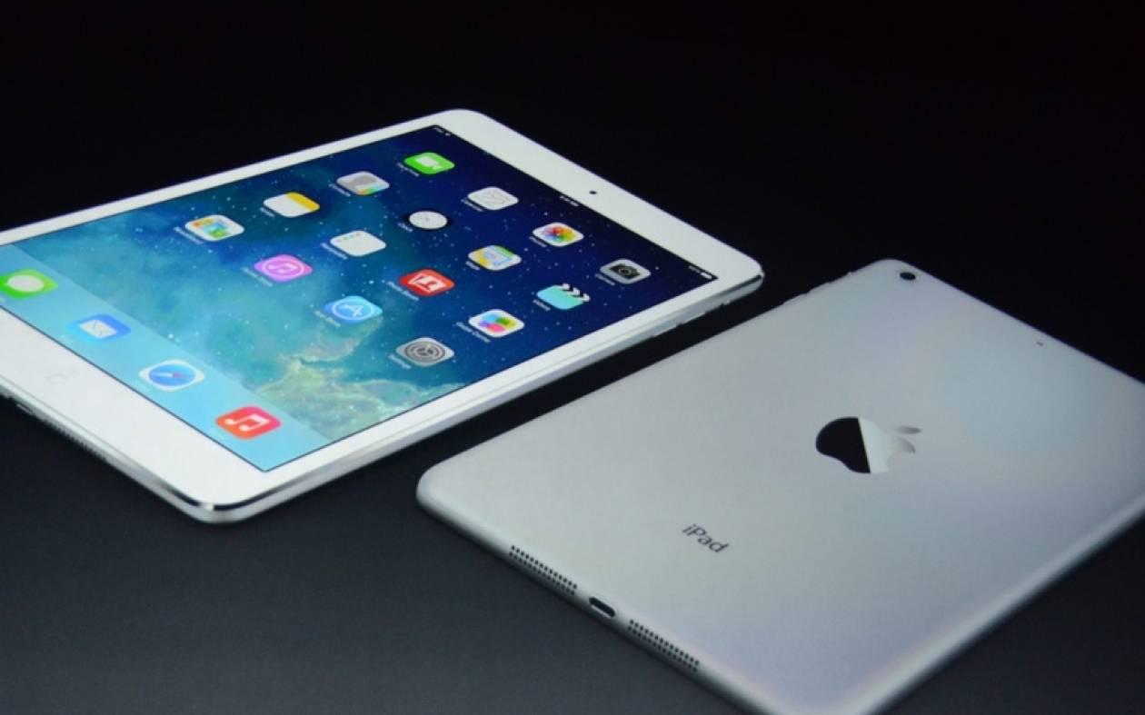 Οι τιμές για τα νέα iPad Air 2 και iPad mini 3 στην Ελλάδα
