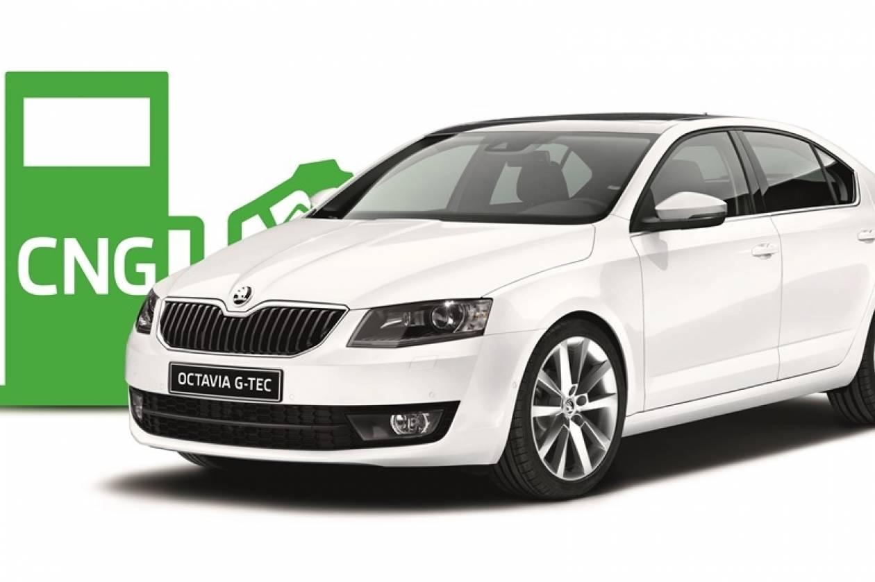 Skoda: Νέα Octavia G-TEC Πρώτη Παρουσίαση στην Έκθεση Αυτοκίνηση 2014