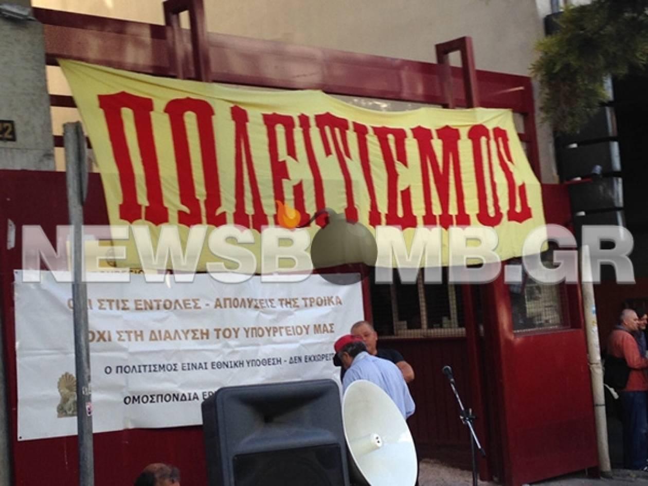 ΤΩΡΑ: Συγκέντρωση διαμαρτυρίας εκτάκτων αρχαιολόγων στο υπ. Πολιτισμού (pics)