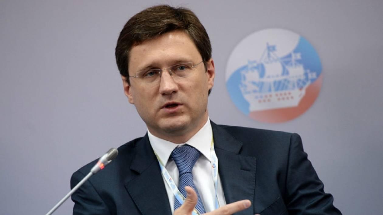 Ρωσία: Προθεσμία στην Ουκρανία για την αποπληρωμή του φυσικού αερίου