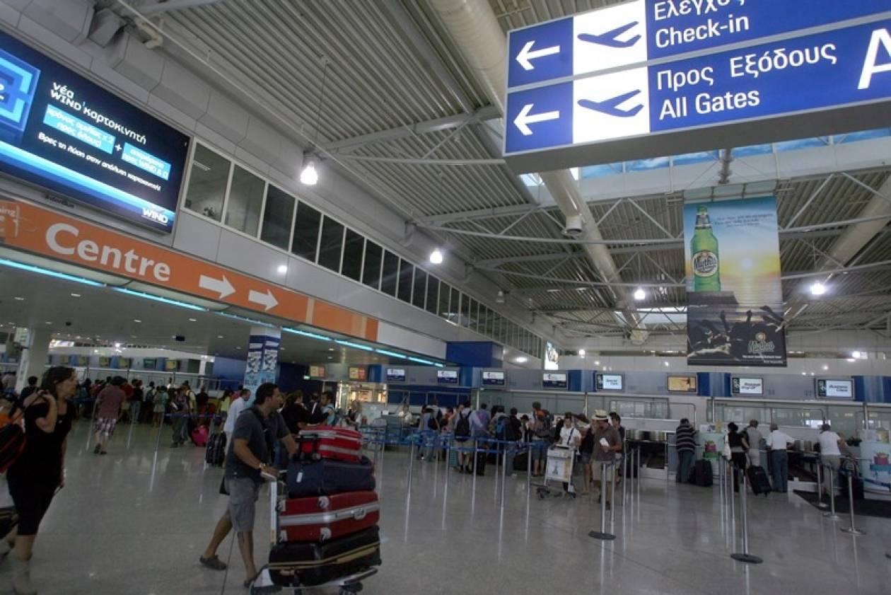 Κανονικά οι πτήσεις την Πέμπτη - Παράνομη η στάση εργασίας των ελεγκτών
