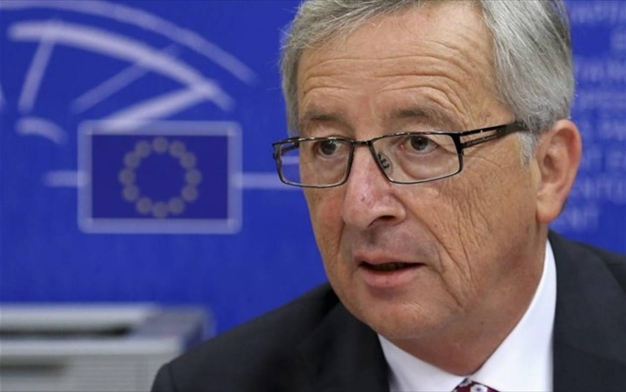Γιούνκερ: Η Ευρώπη πρέπει να επιστρέψει στην ανάπτυξη