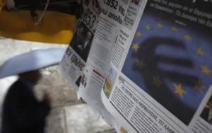 Έρευνα: «Οι χρεοκοπίες επιφέρουν συνήθως μικρό οικονομικό θαύμα»