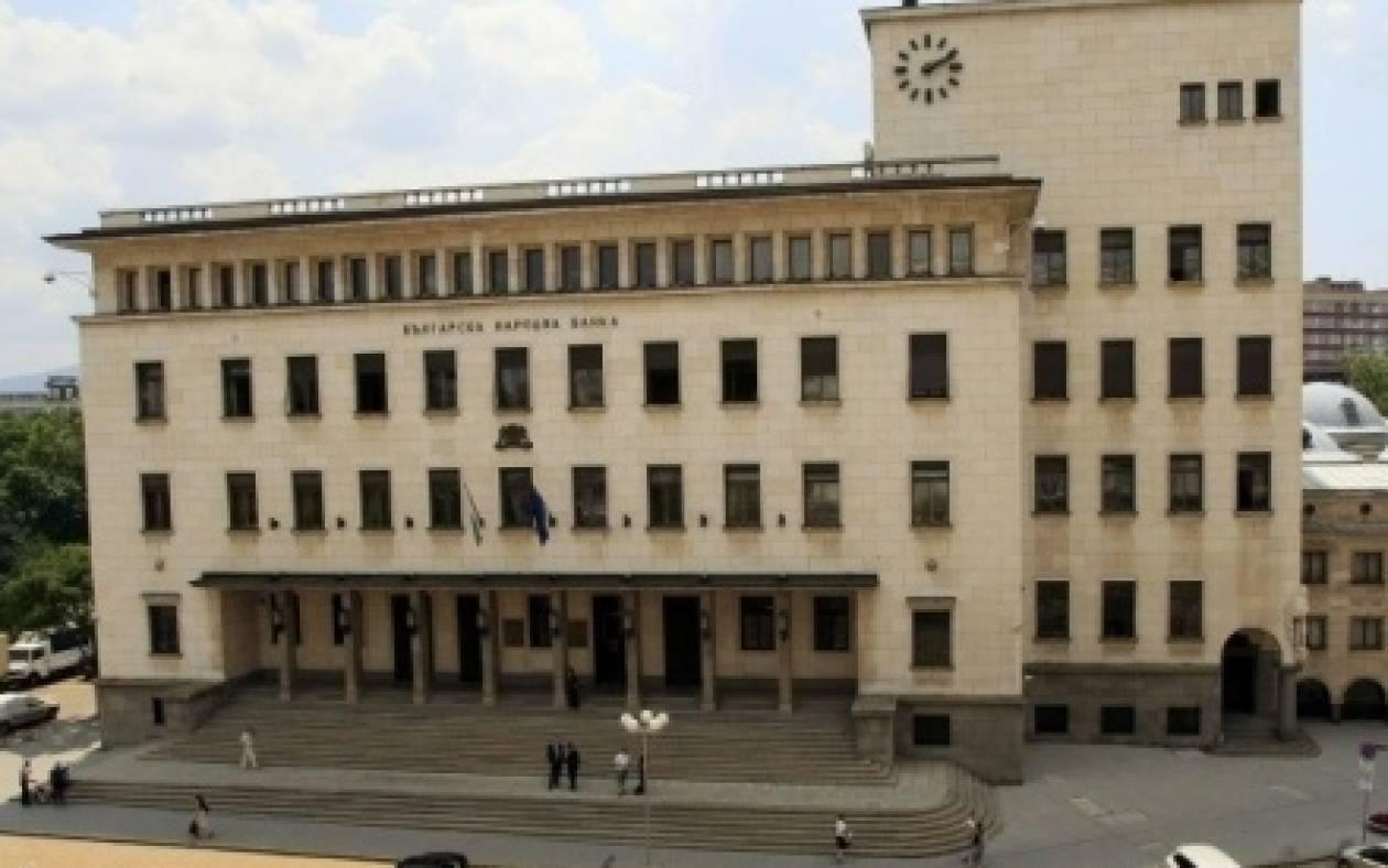 Βουλγαρία: 4,2 δισ. λέβα το έλλειμμα της CCB