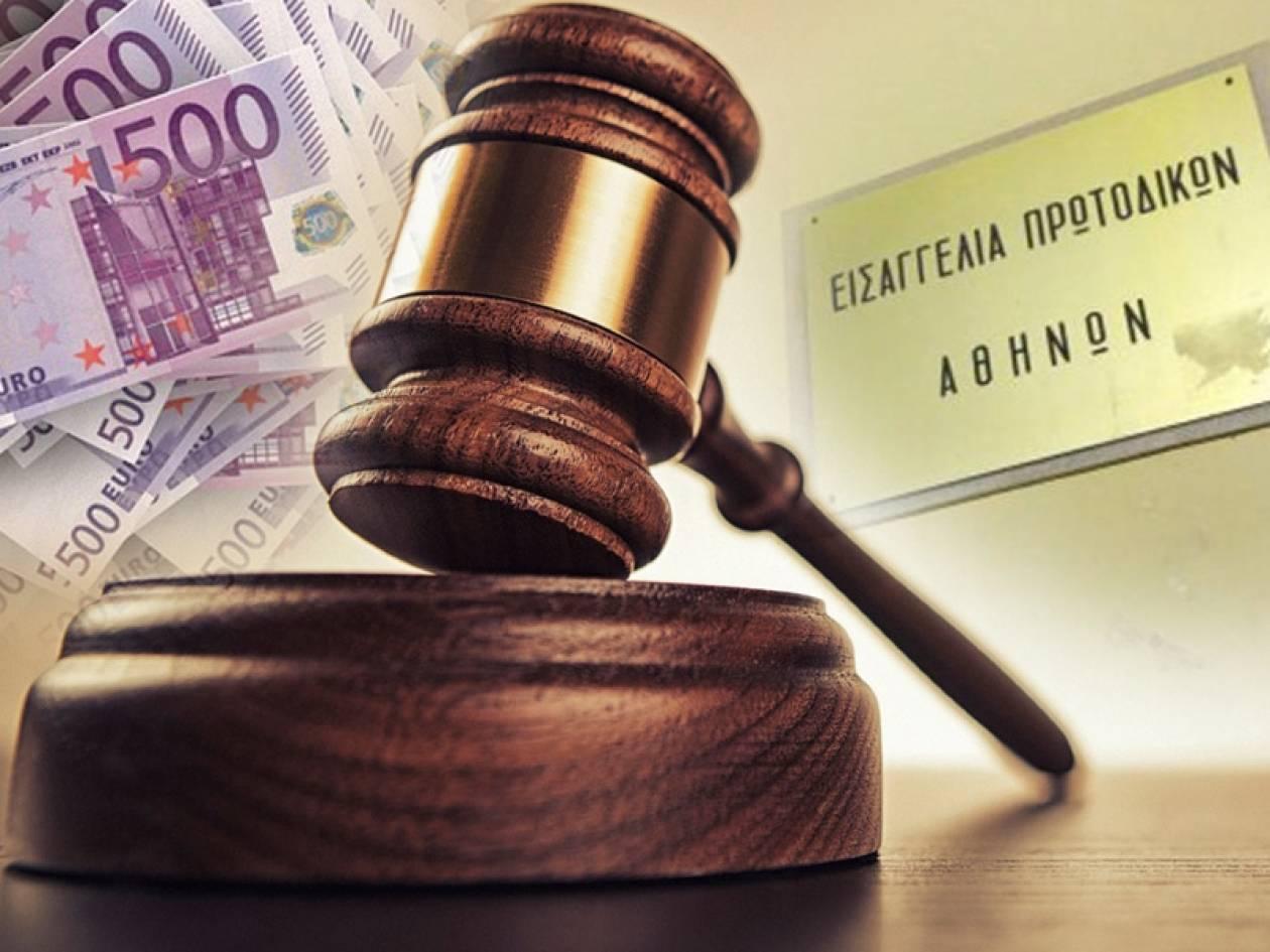 Μεγάλη απάτη με κοινοτικά προγράμματα ύψους 25 δισ. ευρώ