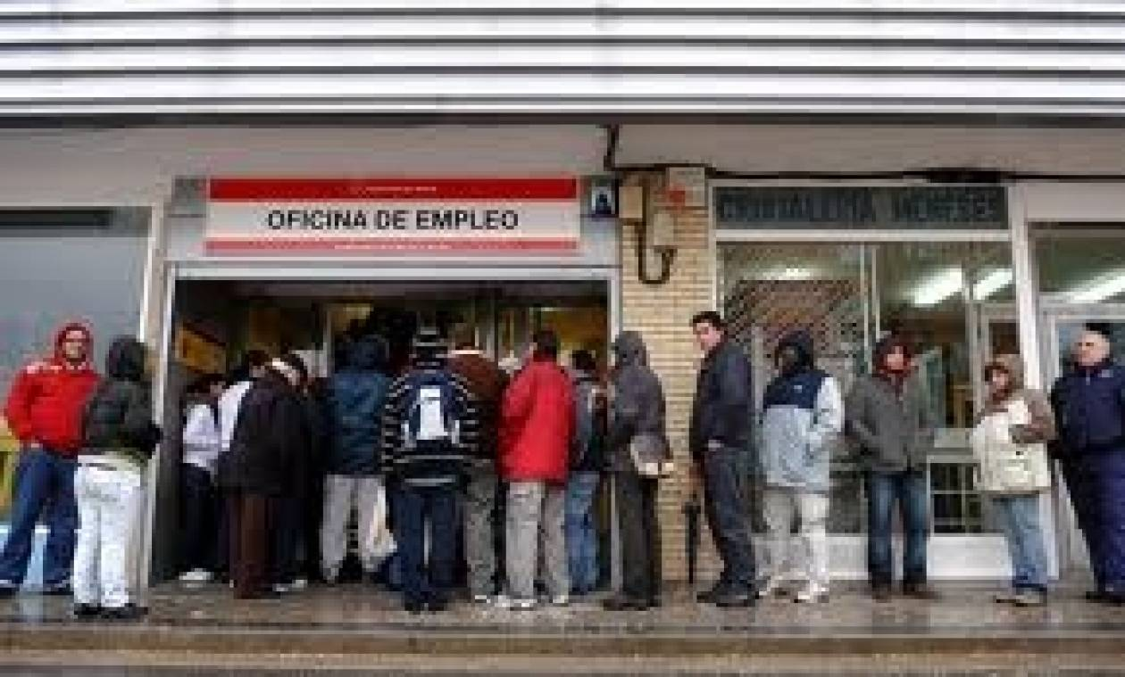 Μείωση της ανεργίας στην Ισπανία