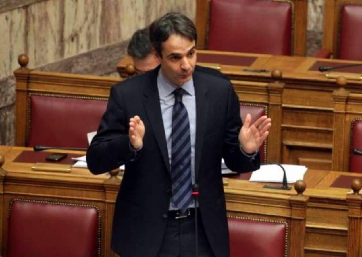 Νέες επικρίσεις Μητσοτάκη κατά ΣΥΡΙΖΑ