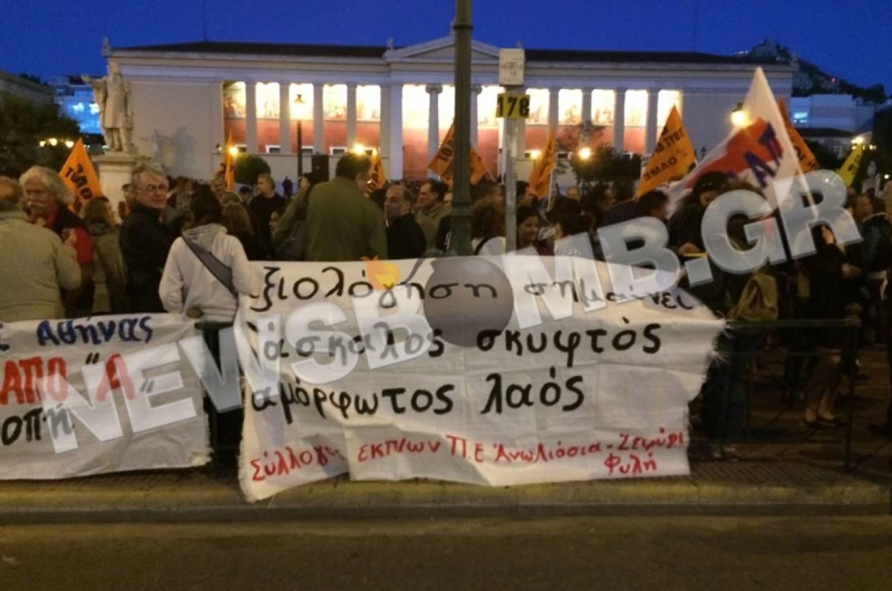 Σε εξέλιξη πανεκπαιδευτικό συλλαλητήριο στο κέντρο της Αθήνας (pics&vid)