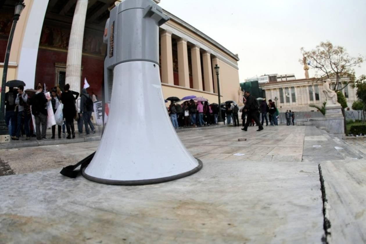 Πανεπιστήμιο Αθηνών: Το θέμα της φύλαξης εξακολουθεί να διχάζει