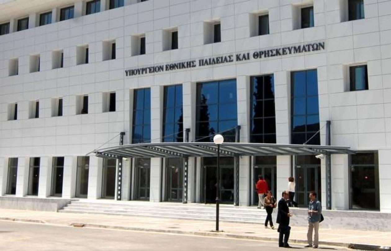 Υπουργείο Παιδείας: Υποσχέσεις για αλλαγές στο νομοσχέδιο για τα Ερευνητικά Κέντρα