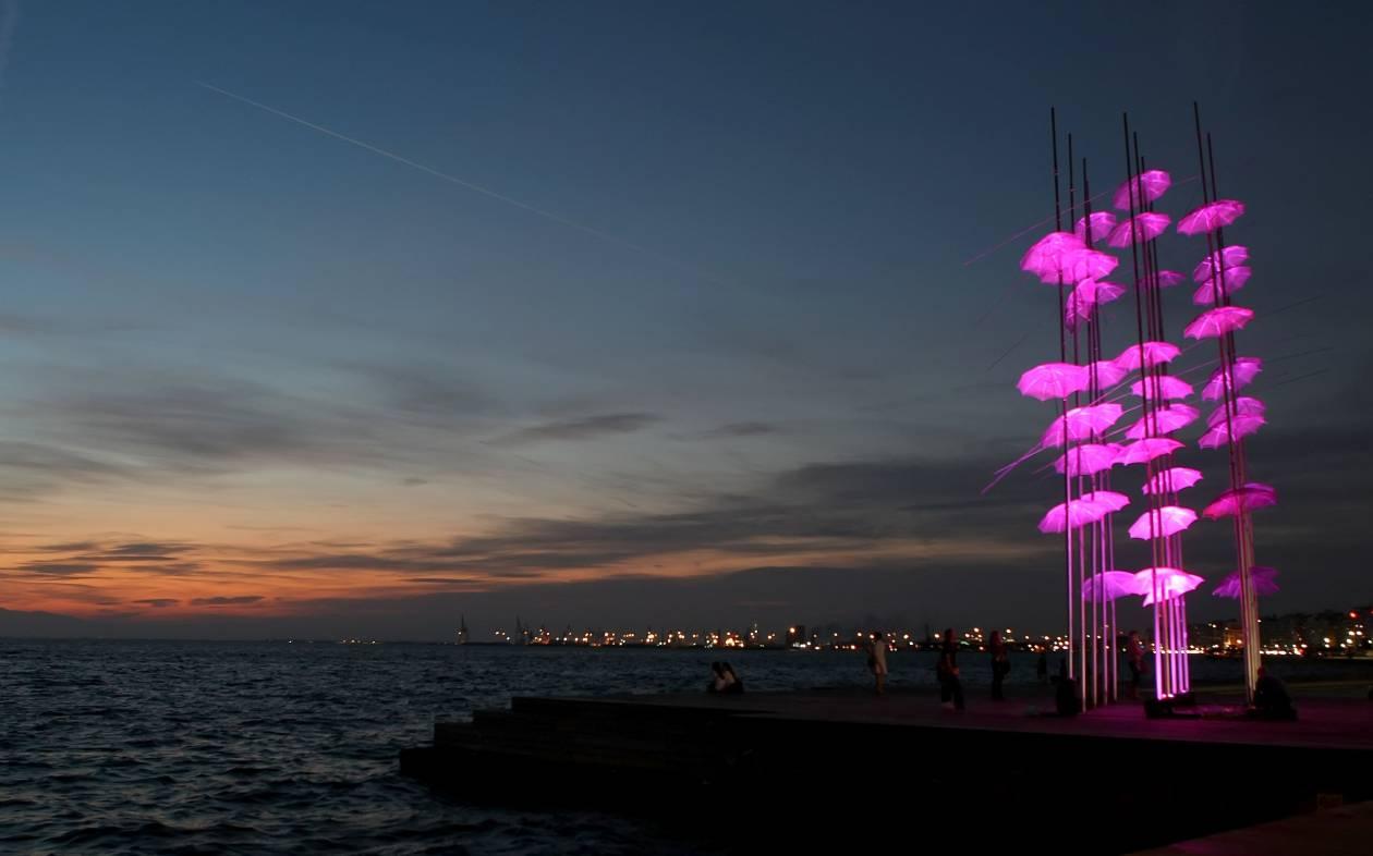 Οι ομπρέλες της Θεσσαλονίκης πήραν... χρώμα