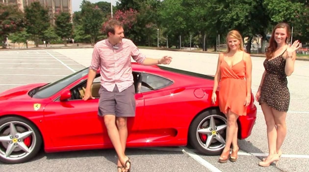 Πώς αντιδρούν οι άνδρες στη θέα δυο γυναικών με Ferrari; (Video)