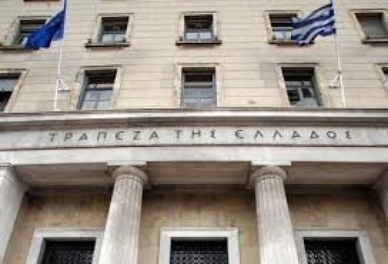 ΑΣΕΠ: Εκδόθηκαν τα αποτελέσματα για την πρόσληψη 122 υπαλλήλων στην Εθνική Τράπεζα
