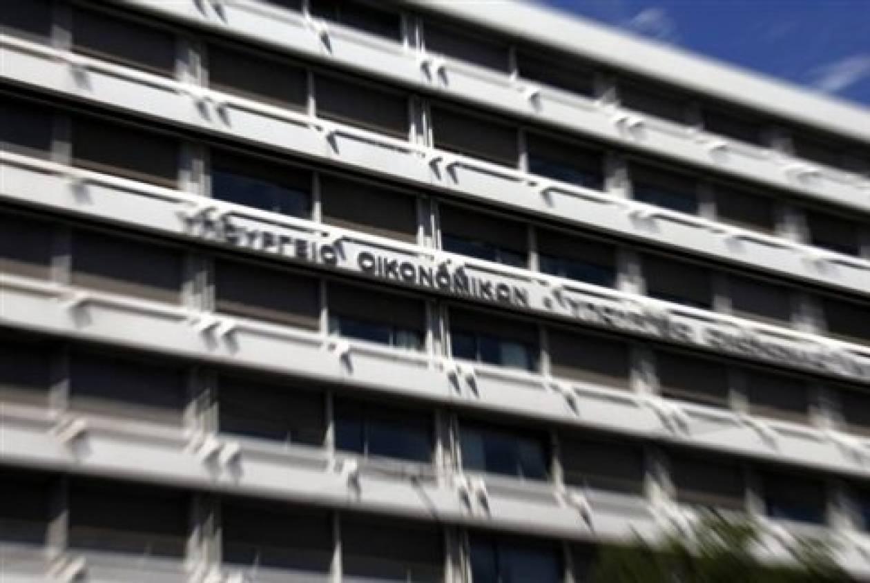 Διευκρινίσεις υπουργείου Οικονομικών για τα επιδόματα κοινωνικής φύσεως