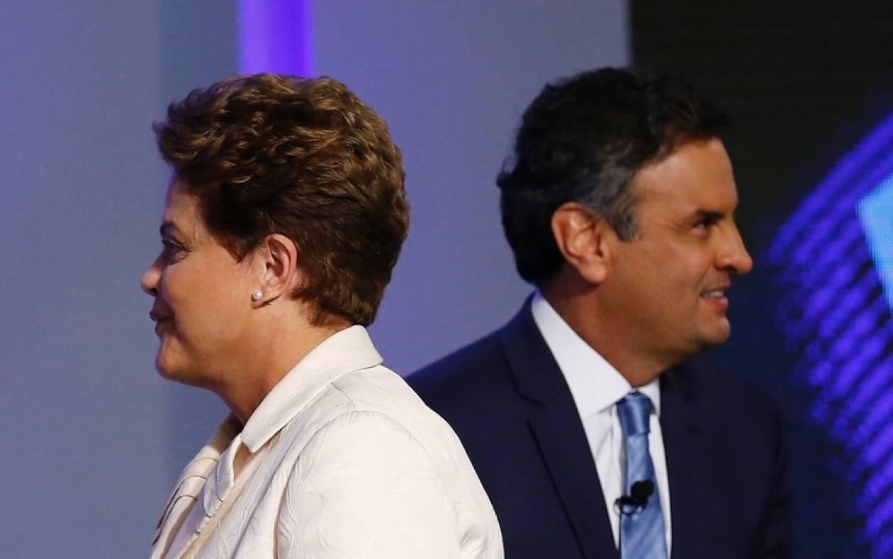 Βραζιλία: Η Ρούσεφ διευρύνει το προβάδισμά της έναντι του Νέβες