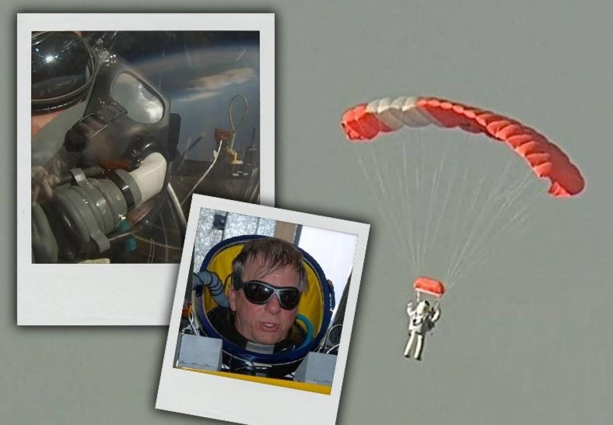 Νέο παγκόσμιο ρεκόρ: Ελεύθερη πτώση από τα 42 χιλιόμετρα (pics+vid)